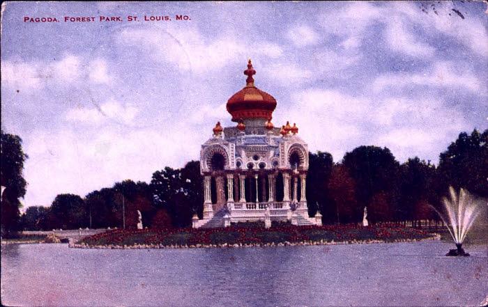 4 The Pagoda